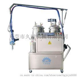 久耐机械定制生产小型聚氨酯发泡机