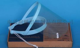 360°旋轉式醫用防護面罩面屏口腔牙科手術防飛濺防霧化廠家批發