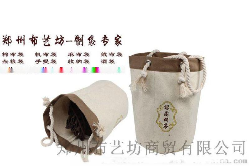 设计制作购物棉布袋  商家礼品麻布袋设计