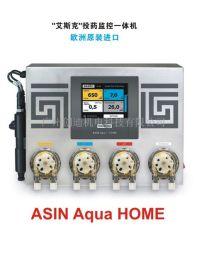 泳池设备 欧盟进口 艾斯克 投药监控一体机