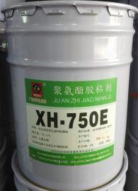 高固含、性價比優異的雙組份聚氨酯乾式複合膠粘劑