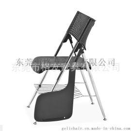 塑料折叠培训椅 折叠会议椅 折叠办公椅厂家