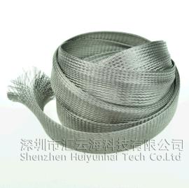 厂家直销镀锡铜屏蔽网、铜编织网管、金属编织伸缩网