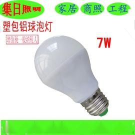 集日照明HX-SQ07塑包铝7W球泡灯