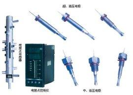 FDZ电极水位计(电接点水位计)