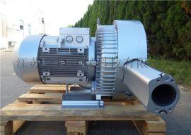 20kw25kw大功率高压旋涡气泵