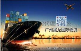 日本海运门到门公司 **搬家海运家具到日本门到门服务