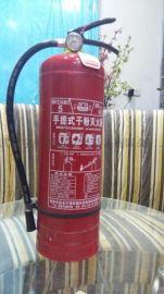 武汉消防灭火器_5kg干粉灭火器市场价