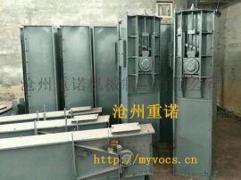 供应大倾角埋刮板输送机 耐磨刮板输送机