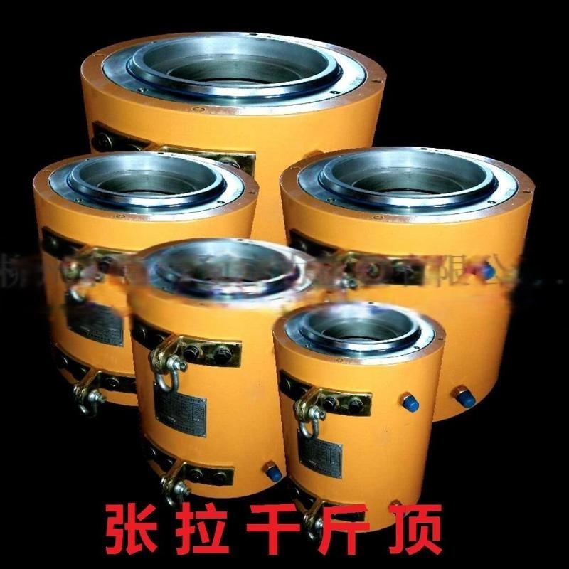 YCW400B张拉千斤顶,张拉机具,穿心式千斤顶
