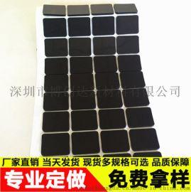 定制异形硅胶垫片 3M自粘硅胶垫片 橡胶防滑垫片