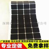 定制異形硅膠墊片 3M自粘硅膠墊片 橡膠防滑墊片