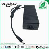 25.2V5A充电器 25.2V5A 中规CCC 3C认证 25.2V5A 电池充电器