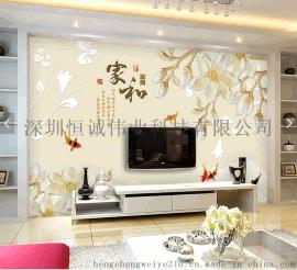 手机壳瓷砖微晶石玻璃艺术电视背景墙打印机万能平板打印机