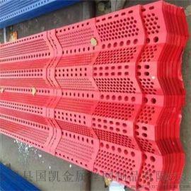 防風抑塵網q235低碳噴塗
