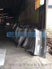 新型铝单板【工厂生产实拍图片】异形铝单板装饰厂家