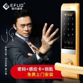 触屏密码电子锁 感应智能锁 防盗门专用密码锁