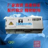 供應全新多米諾高壓包12170 噴碼機配件