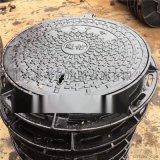 河北球墨铸铁井盖,污水铸铁井盖,防沉降雨水篦子