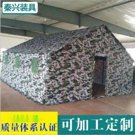 厂家批发 野营迷彩框架帐篷 野外林地伪装帐篷 户外夜晚防寒帐篷