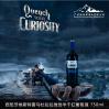 西班牙原瓶原装进口葡萄酒拉维佳干红葡萄酒团购批发B-0200047