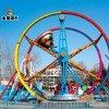 童星遊樂生產摩天環車廣場兒童遊樂設備廠家質量好