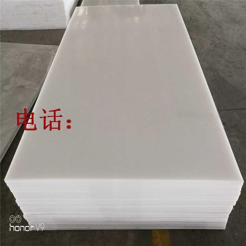 高分子聚乙烯流水線塑料板,pe耐酸鹼水槽