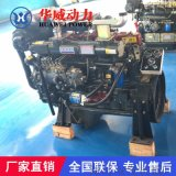R6105ZC六缸增压柴油机 84千瓦船用柴油机