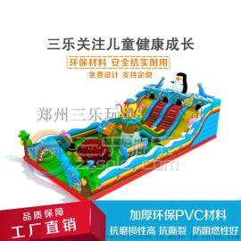 安徽淮北广场儿童充气滑梯专业订制