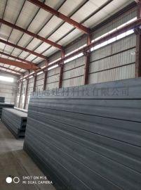 山西阳泉钢构轻强板生产厂家 新型环保建材