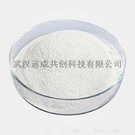 【厂家直销】青霉素G钾工业盐 113-98-4 抗菌 现货供应