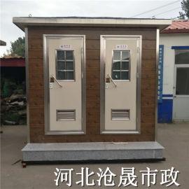 太原移动厕所 阳泉生态环保厕所 户外景区移动公厕
