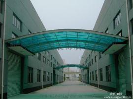 供应玻璃雨蓬钢结构雨篷不锈钢雨棚阳光棚