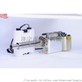 电动喷雾器 园林打药机 脉冲烟雾机