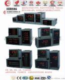 数显液晶控制仪 pid温控器 手操器 巡检仪