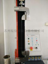 分子量聚乙烯纤维拉伸强度测试拉力试验机