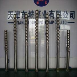 天津东坡泵业200QJH25-650系列海水潜水泵