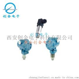 卫生型压力变送器HDP578/HDP703/HDK102/HDP503K/HDK107扩散硅压力变送器