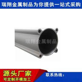 厂家订制铝合金双轴缸气缸管精密异形气缸管型材价格