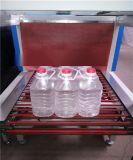 原厂制造直销热收缩包装机 雪花啤酒易拉罐包装机 半自动套膜打包机 农夫山泉包装机