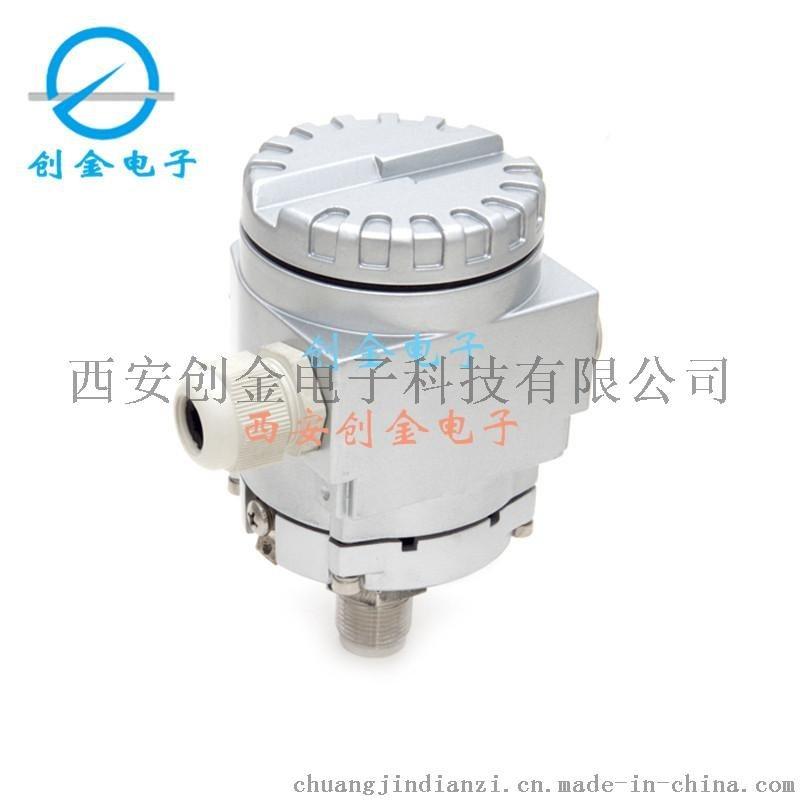E+H铝壳防爆型压力变送器 工业型防潮压力变送器CJBP-IIE包邮