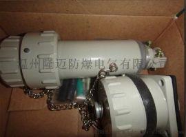 BWX51-16/380v防爆无火花插头