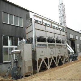 有机废气催化燃烧设备嘉特纬德5万风量防爆阀安全措施