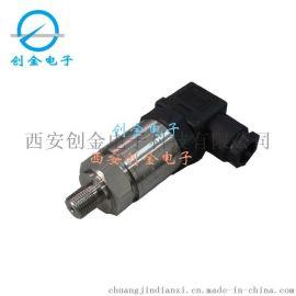 通用型压力变送器XL-802A/XL-802B/XL-802C/PT124B-210  浙江无锡南京宁夏