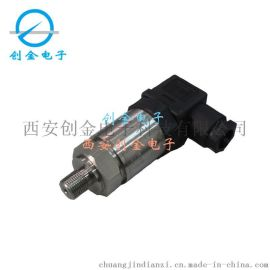 KYB18A/WNK801/HP-31D/SES-DBS208/YP4011通用型压力变送器