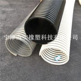 聚氨酯塑筋增强管 耐化学耐磨塑料软管 吸粮机输送管