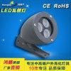 古建築凹槽支架式安裝LED瓦楞射燈