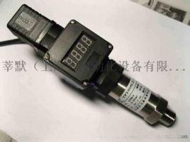 上海莘默真诚备件Mink毛刷STL3001-K2