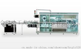 龙延ZHJ-260型全自动装盒机