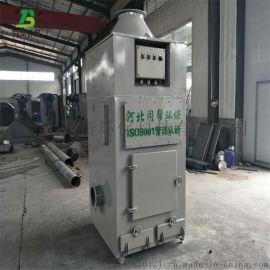 河北制造小型防爆除尘器 工业**粉尘处理环保设备